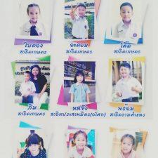 Kid-5