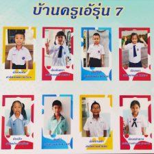 Kid-7