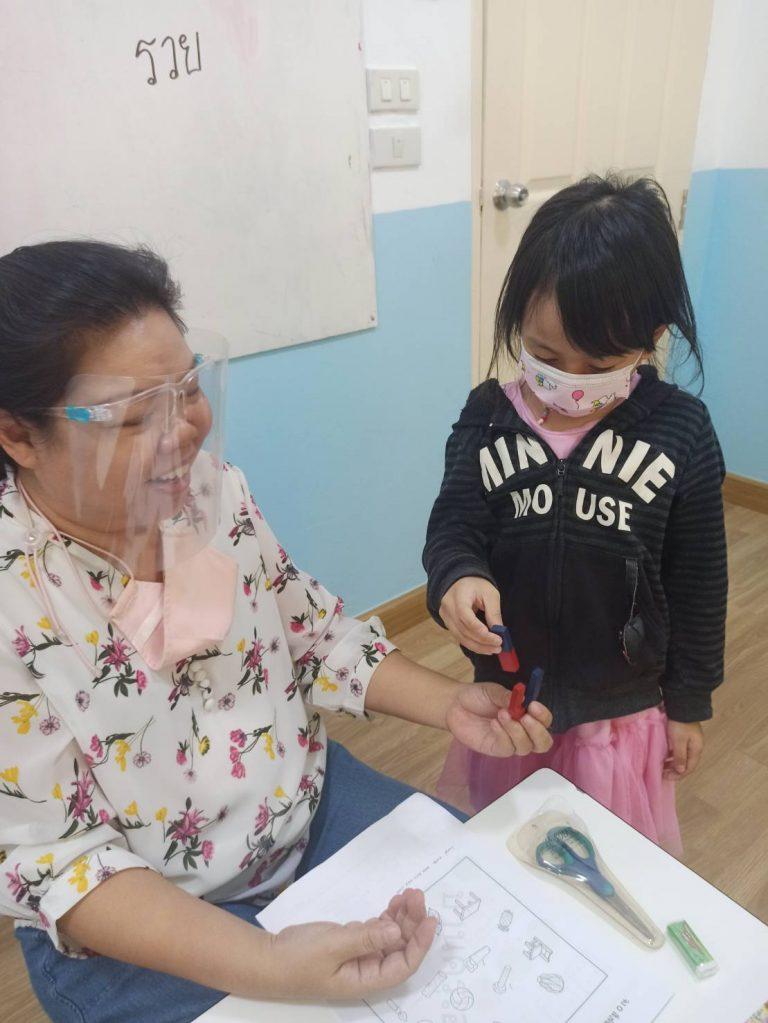 Classroom activities 26 1