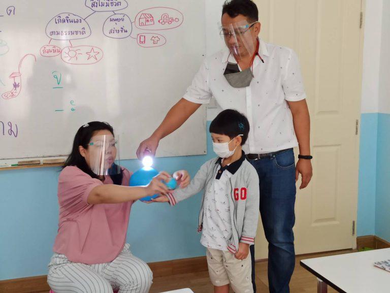 Classroom activities 3